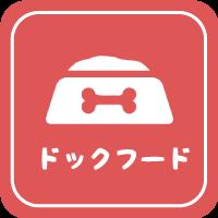 icon=dogfood